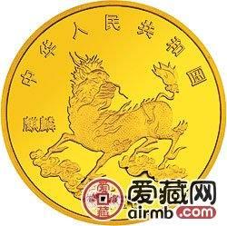 1996版麒麟金银铂币1/4盎司独角兽与少女金币