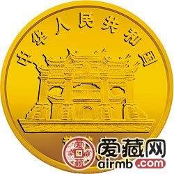 1996年观音金银币1/20盎司激情电影瓶观音金币