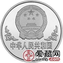 1996中国丙子鼠年金银铂币1盎司齐白石所绘《老鼠与油灯》铂币
