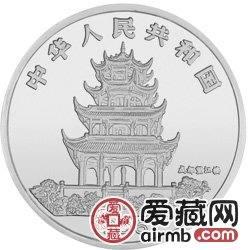 1996中国丙子鼠年金银铂币12盎司齐白石所绘《老鼠自称》银币