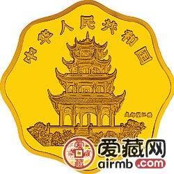 1996中国丙子鼠年金银铂币1/2盎司齐白石所绘《老鼠与玉米》激情乱伦