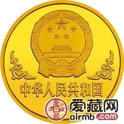 1996中国丙子鼠年金银铂币1盎司齐白石所绘《老鼠与油灯》金币