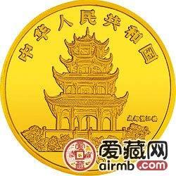 1996中国丙子鼠年金银铂币12盎司齐白石所绘《老鼠自称》金币
