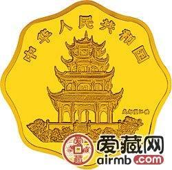 1996中国丙子鼠年金银铂币1公斤齐白石所绘《老鼠与油灯》梅花形