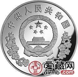 中国航空工业创建45周年纪念币1盎司初教五飞机银币