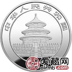1996版熊猫金银铂及双金属币1/2盎司熊猫银币