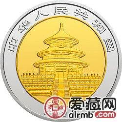 1996版熊猫5+2盎司双金属纪念币