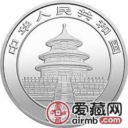 1996版熊猫金银铂及双金属币1/10盎司熊猫铂币
