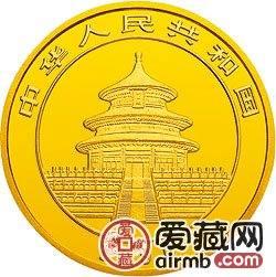 1996版熊猫金银铂及双金属币1/2盎司熊猫金币