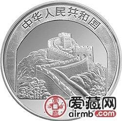 中国传统文化金银币22克北京故宫保和殿银币