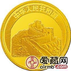 中国传统文化金银币1/10盎司庄子金币