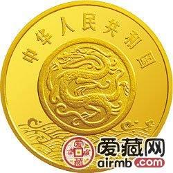 黄河文化金银币1/2盎司后羿射日激情乱伦