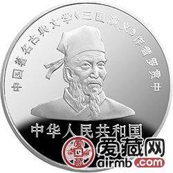 三国演义金银币27克鲁肃银币