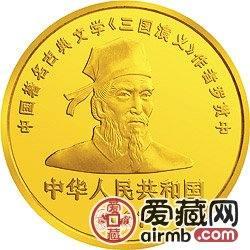 三国演义金银币5盎司赤壁之战金币
