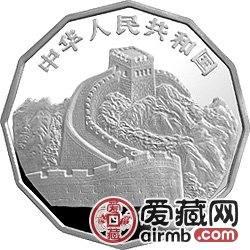 中国近代名画系列金银币2/3盎司金鸿均所绘《企鹅图》十二边形银