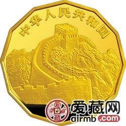 中国近代名画系列金银币1/2盎司金鸿均所绘《企鹅图》十二边形金