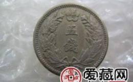 大韩光武九年五钱图片鉴赏