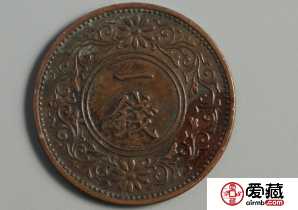 日本铜币一钱图文赏析