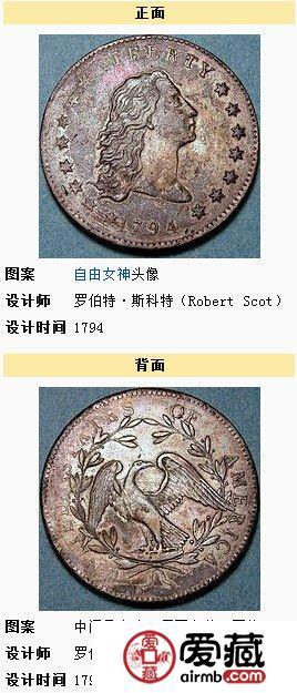 美国自由女神银币1美元图文赏析