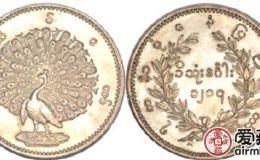 缅甸孔雀银币图文赏析