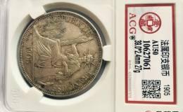 法属印支银币图文解析