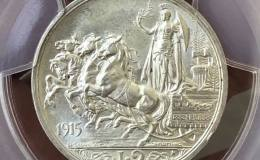 意大利驷马拉车银币2里拉图片鉴赏