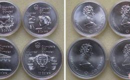蒙特利尔奥运会纪念银币图片鉴赏