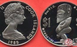 库克群岛生殖神银币图片鉴赏
