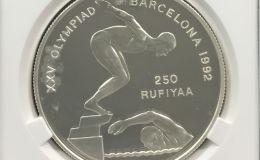 马尔代夫巴塞罗那奥运银币250拉菲亚图片鉴赏