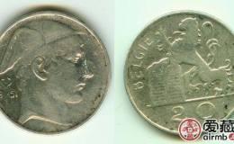 比利时银币20法郎图文赏析