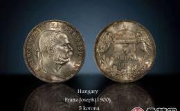 奥地利弗兰茨约瑟夫银币5克朗图文赏析