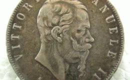意大利伊曼纽尔二世银币5里拉图文鉴赏