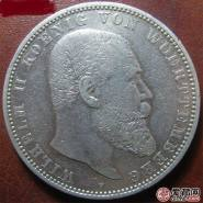 德国符登堡银币