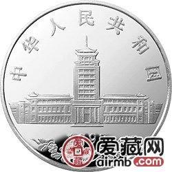 中国少数民族文化纪念币1盎司格萨尔王(藏族)银币