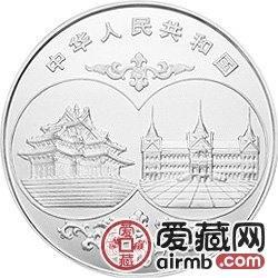 中国-泰国友好纪念币1盎司四川乐山大佛、泰国玉佛银币