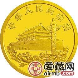 香港回归祖国金银币1/2盎司香港特别行政区区旗金币