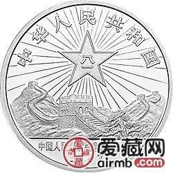 中国激情电影解放军建军70周年金银币1盎司南昌起义银币