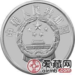 珍稀动物金银币1盎司白天鹅银币