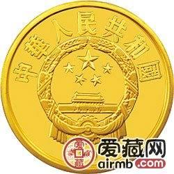 珍稀动物金银币1/2盎司中华白海豚金币
