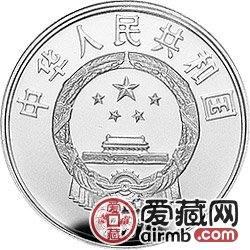 世界野生动物基金会纪念币15克熊猫银币