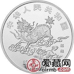1997年麒麟金银铂币1盎司独角兽银币