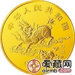 1997年版麒麟金银铂币1/10盎司独角兽激情乱伦