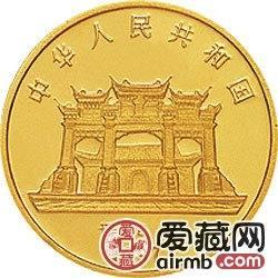 1997年觀音金銀幣1/10盎司觀音像金幣