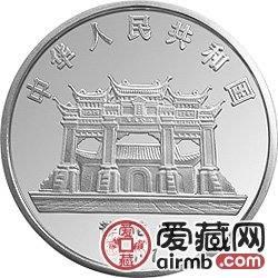 1997年觀音金銀幣3.3兩觀音送子銀幣