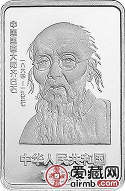 中国近代国画大师齐白石金银币1盎司松鼠葡萄长方形银币