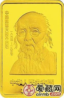 中国近代国画大师齐白石金银币1/2盎司松鼠葡萄长方形金币