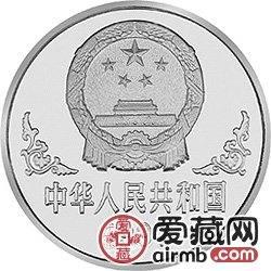 1997中国丁丑牛年金银铂纪念币1盎司黄胄所绘牛银币