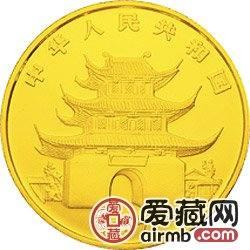 1997中国丁丑牛年金银铂币5盎司张大千所绘牛金币