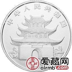 1997中国丁丑牛年金银铂币12盎司刘继卣所绘牛银币