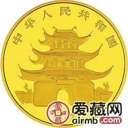 1997中国丁丑牛年金银铂币1/10盎司小牛图金币
